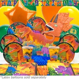 Dinosaur Theme Party Pack